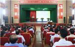 Hội nghị nghiên cứu, học tập, quán triệt, triển khai thực hiện Nghị quyết Đại hội XIII của Đảng; các Nghị quyết chuyên đề của Ban Chấp hành Đảng bộ huyện khóa XXVII, nhiệm kỳ 2020-2025