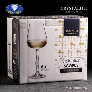 Ly uống rượu vang trắng Scopus White Wine 260ml, 330ml